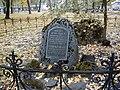 Rīga, Pētera I vīksnas piemiņas zīme 2002-10-14 - panoramio.jpg