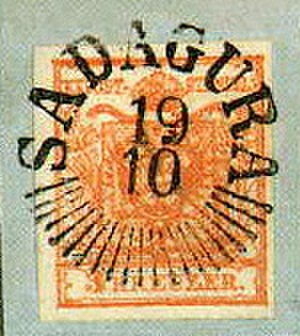 Sadhora - Austrian stamp and cancellation before 1860