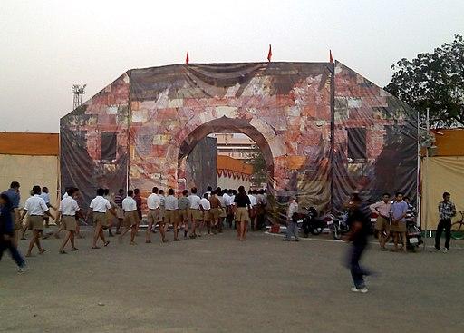 RSS Akhil Bharatiya Pratinidhi Parishad 2012
