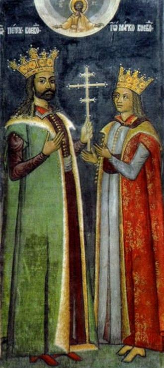 Radu Paisie - Radu Paisie and his son Marco. Argeș Monastery fresco