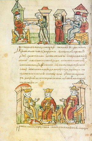 Old Russian Chronicles - Tale of Bygone Years (Primary Chronicle) in Radziwiłł Chronicle of 15th century.