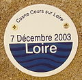 Repère de niveau de crue, Cosne-Cours-sur-Loire, 7 décembre 2003.jpg