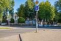 Residence of the ambassador of Russia in Belarus 02.jpg