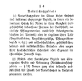 Rnatschg 04.PNG