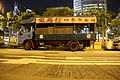 Road transport in Hong Kong818.jpg