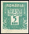Roumania stamp war tax due.jpg
