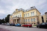 Rousse Regional Historical Museum.jpg