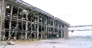 80th Air Assault Brigade (Ukraine) - Donetsk Airport New Terminal ruins, which the 80th Airmobile Brigade's 3rd Battalion defended during January 2015