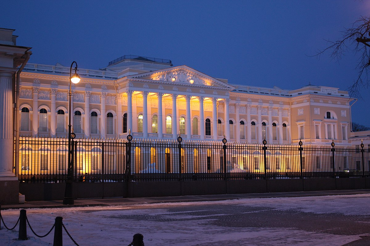 The Russian Museum Today
