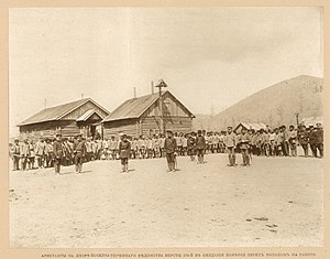 Katorga - Prisoners at an Amur Cart Road camp, between 1908 and 1913.