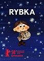 Rybka-poster.jpg