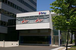 "Sapporo Television Broadcasting - STV News Center ""D・Tera・s"""