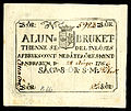 SWE-Commodity purchase note-8 Ore (1766).jpg