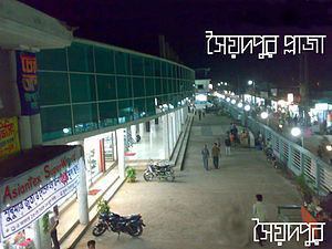 Saidpur, Bangladesh - Saidpur Plaza, it is a shopping mall in Saidpur
