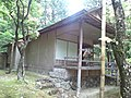 Saihô-ji Temple - Shônan-tei Chashitsu.jpg
