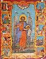 Saint John the Baptist Icon from Bigor Monastery by Nedelko from Rosoki.jpg