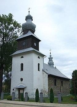 Saint Michael Archangel Orthodox church in Zagórz.jpg