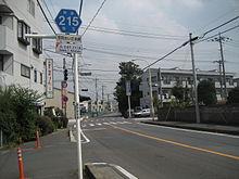 Images of 埼玉県道56号さいたまふじみ野所沢線