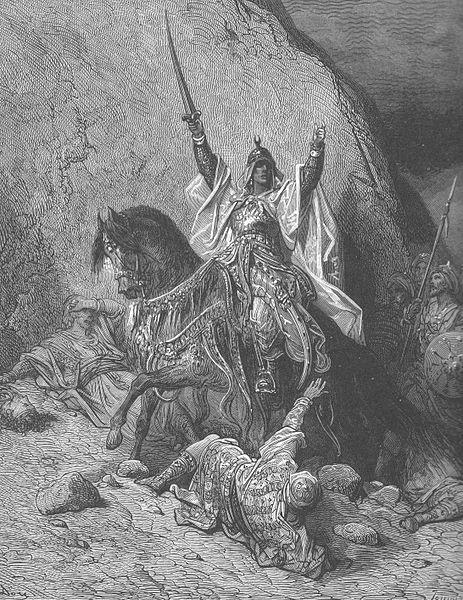 ملف:Saladin the Victorious.jpg