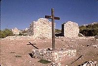 Salinas Pueblo Missions National Monument ruins.jpg