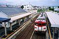 Same Station.jpg