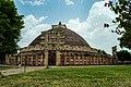 Sanchi stupa front view.jpg