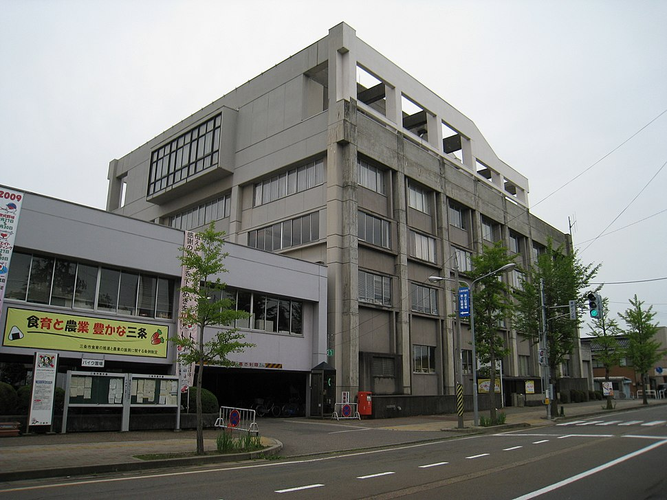 Sanjō City Hall
