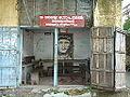 Santo Gopalan Memmorial Library DSC00939.JPG