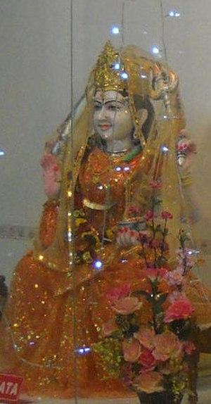 Santoshi Mata - Image: Santoshi Mata