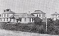 Sapporo Agricultural School in1880.jpg