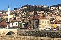 Sarajevo Alifakovac-Hrid IMG 1302.JPG