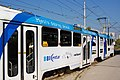Sarajevo Tram-500 Line-2 2011-10-04 (2).jpg
