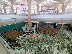 King Khalid International Airport - Fountain at the airport