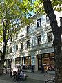 Schillerstraße 10 Weimar.JPG