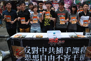Scholarism - Students from Scholarism during an assembly against the National Education at the Hong Kong government headquarters in August 2012.