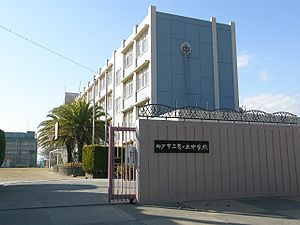 Tomogaoka Junior High School, where one murder was committed.