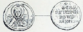 Seal of Theodegios, Metropolitan of Athens.png