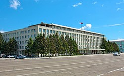 Seat-of-the-government-amur-oblast-lenin-street-135-blagoveshchensk.jpg