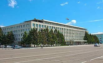 Blagoveshchensk - The seat of the government of Amur Oblast in Blagoveshchensk.