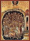 Sebastia-martyrs.jpg