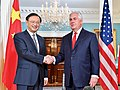 Secretary Tillerson and Chinese State Councilor Yang Jiechi Address Reporters in Washington (39441587524).jpg