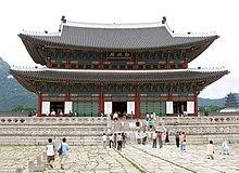 La sala del trono nel palazzo Gyeongbokgung