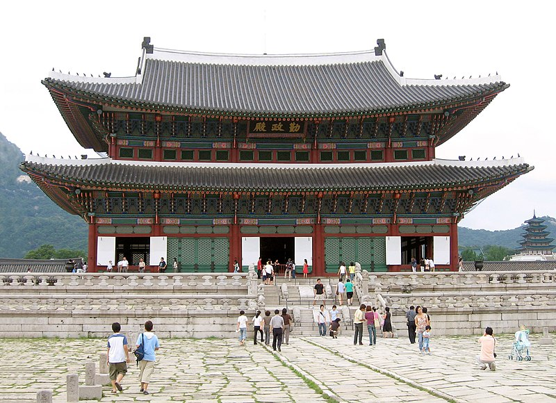 File:Seoul Gyeongbok-gung-3.jpg