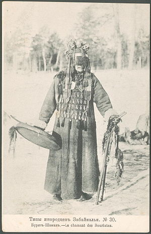 Shamanism in the Qing dynasty - Image: Shaman Buryatia