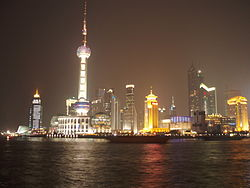 Shanghai Pudong by night.jpg