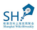 Shanghai Wiki-Biweekly Logo.jpg
