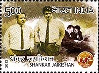 Shankar Jaikishan 2013 stamp of India.jpg