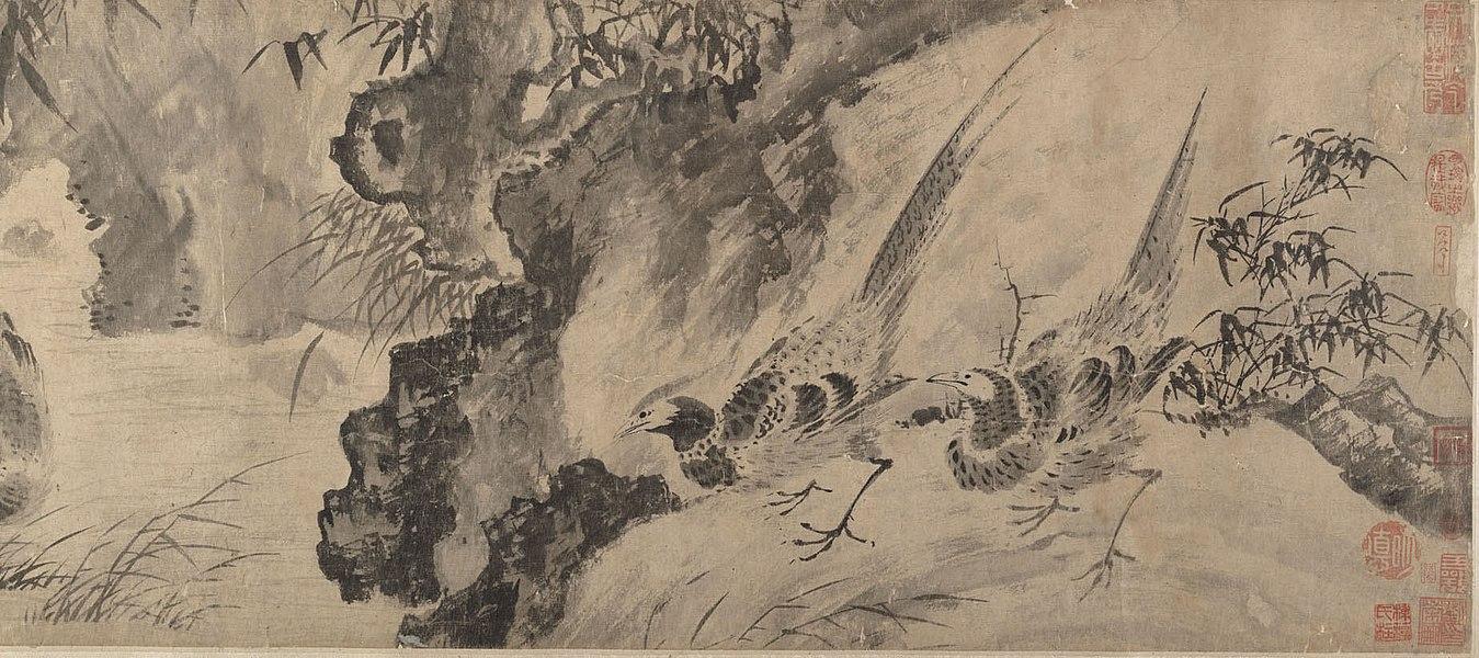 shen zhou - image 9