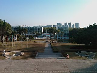 Shenzhen University - Central Square - panoramio.jpg