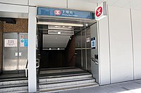 Sheung Wan Station 2020 08 part13.jpg
